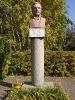 Памятники, скульптуры