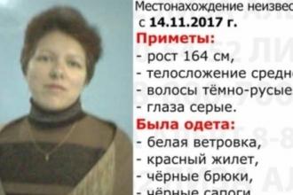 Пропавшую жительницу Барнаула нашли живой