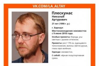 В Барнауле пропал 27-летний мужчина