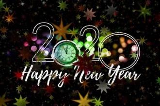 Поздравляем с Новым годом 2020!