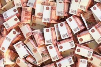 В Барнауле вновь найдена фальшивая купюра