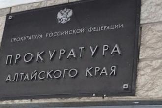 Прокуратура Барнаула отстояла права сестер-сирот