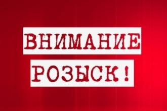 В Барнауле нашли пропавшего ребенка