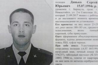 Лейтенант полиции погиб в Новоалтайске