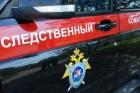 Следователи: В Барнауле погиб ребенок