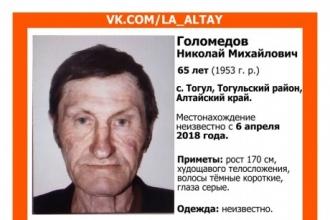 В Алтайском крае третий месяц ищут пропавшего пенсионера