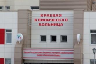 В Алтайской краевой клинической больнице зафиксирована вспышка коронавируса