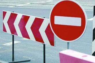 Проезд по Революционному переулку будет закрыть на месяц