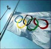 Лондон дал старт Олимпиаде 2012