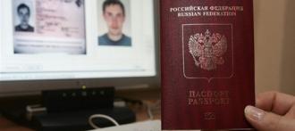 Как получить загранпаспорт в Барнауле через интернет
