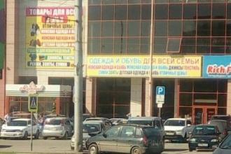 В Барнауле легковая машина врезалась в столб