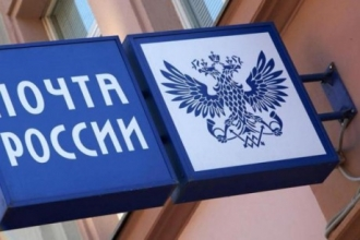 Сотрудница почты в столице Алтайского края присваивала деньги пенсионеров