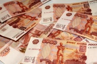 В Барнауле вновь «ходят» поддельные купюры