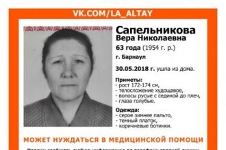 В Барнауле пропала пенсионерка