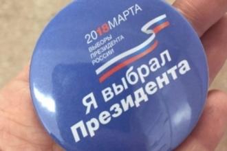 В Алтайском крае прошли выбора президента
