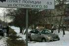 Умер таксист, которому стало плохо за рулем в Барнауле