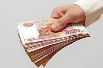 В Барнауле продолжают появляться фальшивые купюры