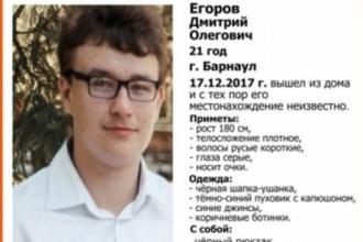 Пропавшего мужчину из Барнаула нашли живым