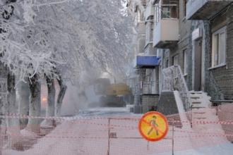 В Барнауле произошла коммунальная авария