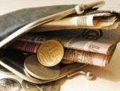 Предоставление компенсаций и выплатах по пенсионному обеспечению