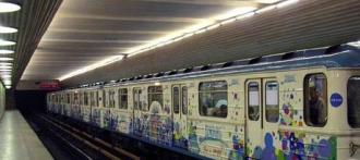 Барнаульское метро: как строили и что построили