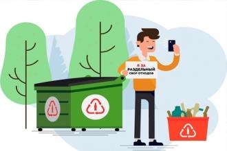 В рамках проекта «Разделяй с нами» собрано и переработано 38 000 тонн отходов