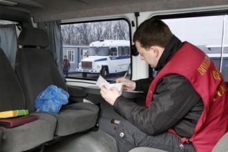 В Рубцовске проповедники из США вели нелегальную религиозную деятельность