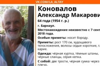 Пропавшего пенсионера в Барнауле нашли живым