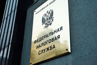 ФНС заявила о начале реализации новой стратегии борьбы с неуплатой налогов
