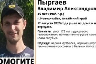 В Алтайском крае 2 дня ищут пропавшего мужчину