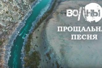 Группа из Барнаула сняла невероятный клип в Горном Алтае