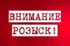 Пропавшего мальчика из Барнаула нашли живым