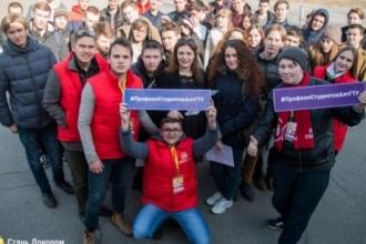 Барнаульцев приглашают стать донорами