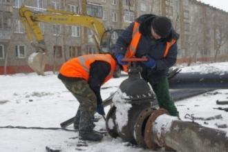 Из-за коммунальной аварии в Барнауле несколько домом остались без воды