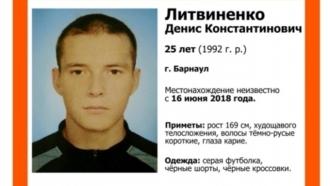В Барнауле нашли мужчину, пропавшего в середине июня