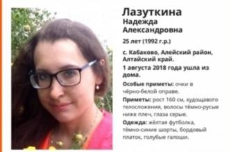 Пропавшую девушку в Алтайском крае нашли живой