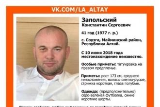 В Барнауле пропал мужчина с татуировкой