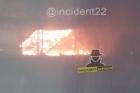 В Барнауле произошел сильный пожар