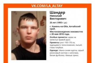 В Алтайском крае разыскивают мужчину со шрамом на запястье