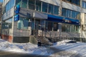 В Барнауле неизвестные хотели взорвать банкомат