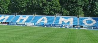 Футбольный клуб Динамо Барнаул