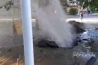 В Барнауле бил фонтан из-под земли