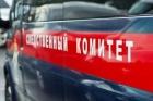 В Барнауле уже полгода ищут пропавшую женщину