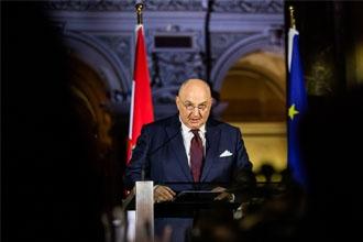 Эксперты ЕЕК во главе с Вячеславом Моше Кантором представили в Вене пакет конкретных мер против антисемитизма