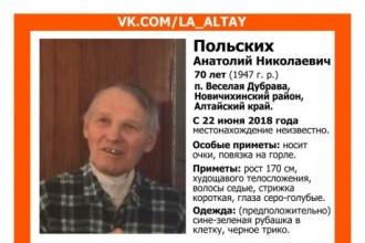 В Алтайском крае пропал пенсионер с повязкой на шее