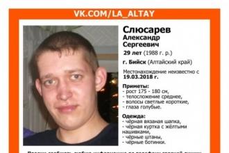 Житель Бийска пропал без вести
