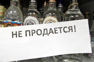 День города в Барнауле пройдет без алкоголя