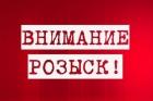 В Алтайском крае пропала 15-летняя школьница
